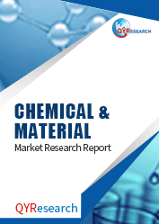 Chemical_Material_Cover